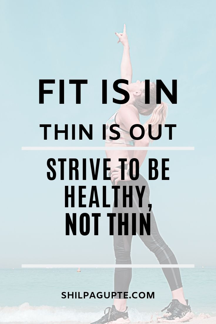FIT IS IN THIN IS OUT