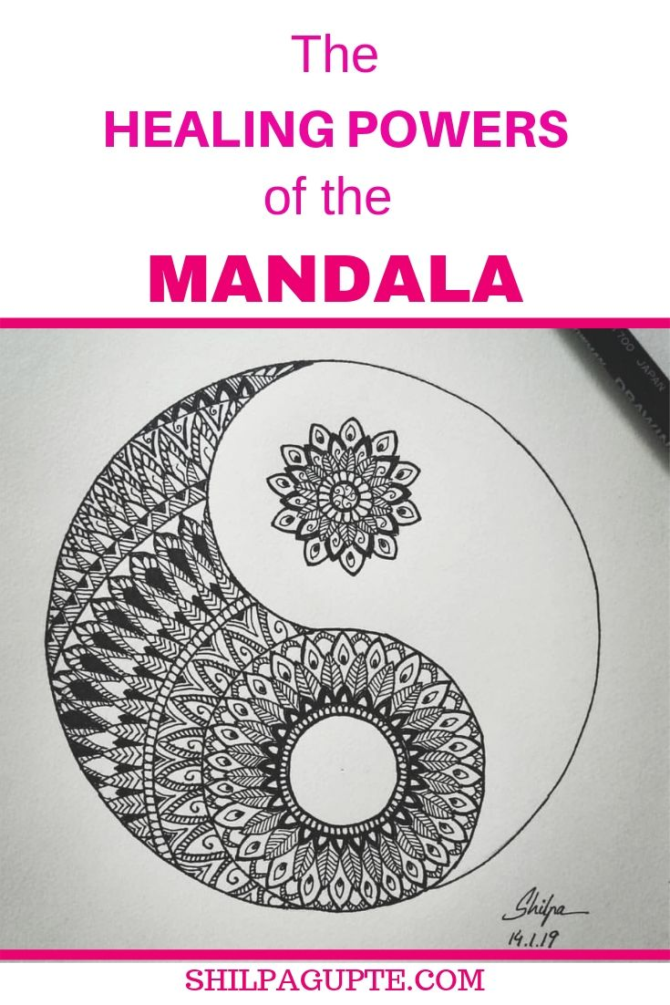 The HEALING POWERS of the MANDALA