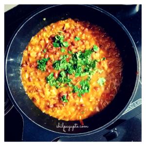 asy Rajma Recipe